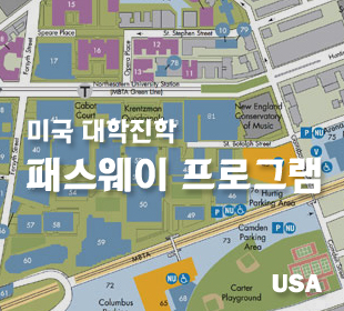 B_US_path.jpg