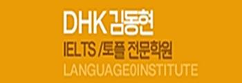 김동현 3.jpg